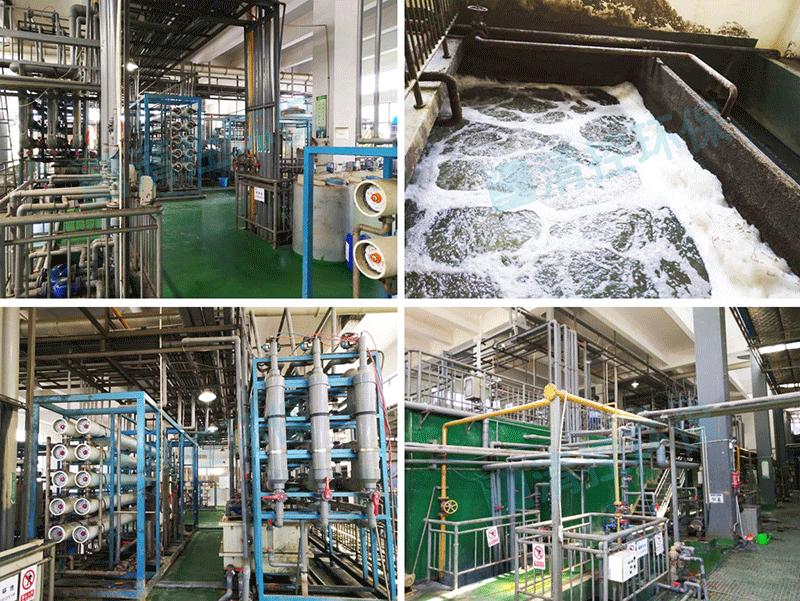 化学镍废水(软板)和线路板废水处理,综合废水处理,化学镍处理