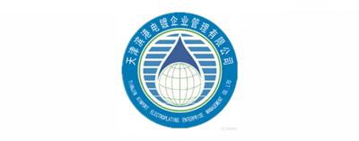 天津滨港电镀企业